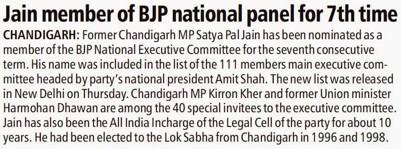 Jain member of BJP national panel for 7th time