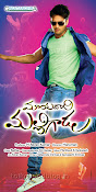 Sudheer Babu's Mayadari Malligadu first look Wallpapers posters-thumbnail-7