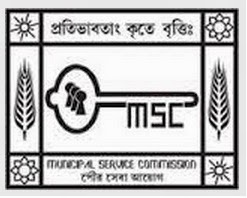 Municipal Service Commission West Bengal Recruitment 2015