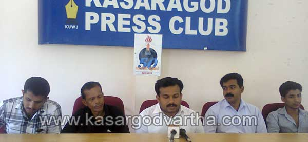 Kasaragod, Koliyadukkam, Child, Programme, Press meet, Chemnad, Inauguration, Teachers, Kerala,Kerala News, International News,
