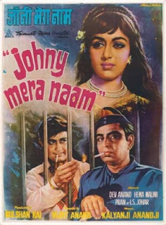 Johny Mera Naam 1970 Poster,Screenshots HD