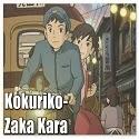 http://shojo-y-josei.blogspot.com.es/2014/06/kokuriko-zaka-kara-la-colina-de-las.html