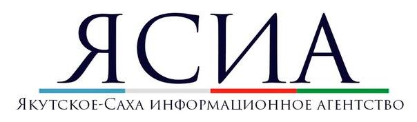 Якутское-Саха Информационное Агенство