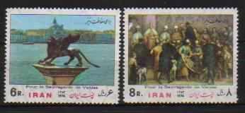 1972年イラン・イスラム共和国 サルーキの切手