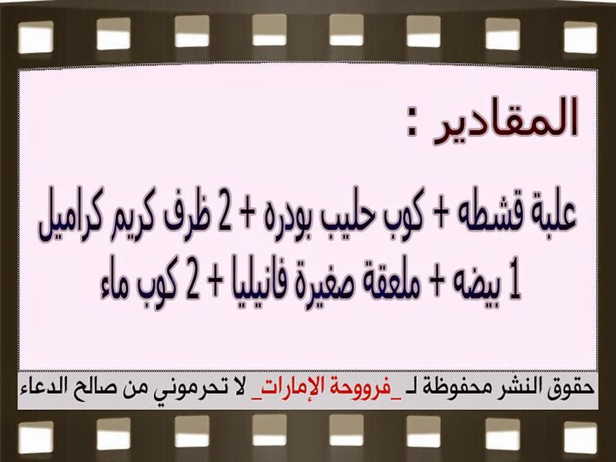 http://3.bp.blogspot.com/-tlttfHow6Vw/VVCewP8WDDI/AAAAAAAAMp4/HfScgfDksNQ/s1600/3.jpg