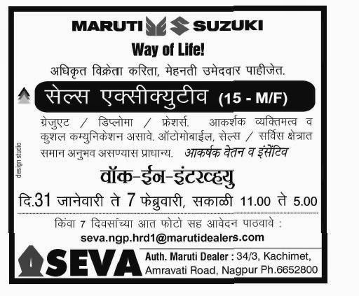 Walk-In-Interview Maruti-Suzuki,Nagpur,Jan-2015