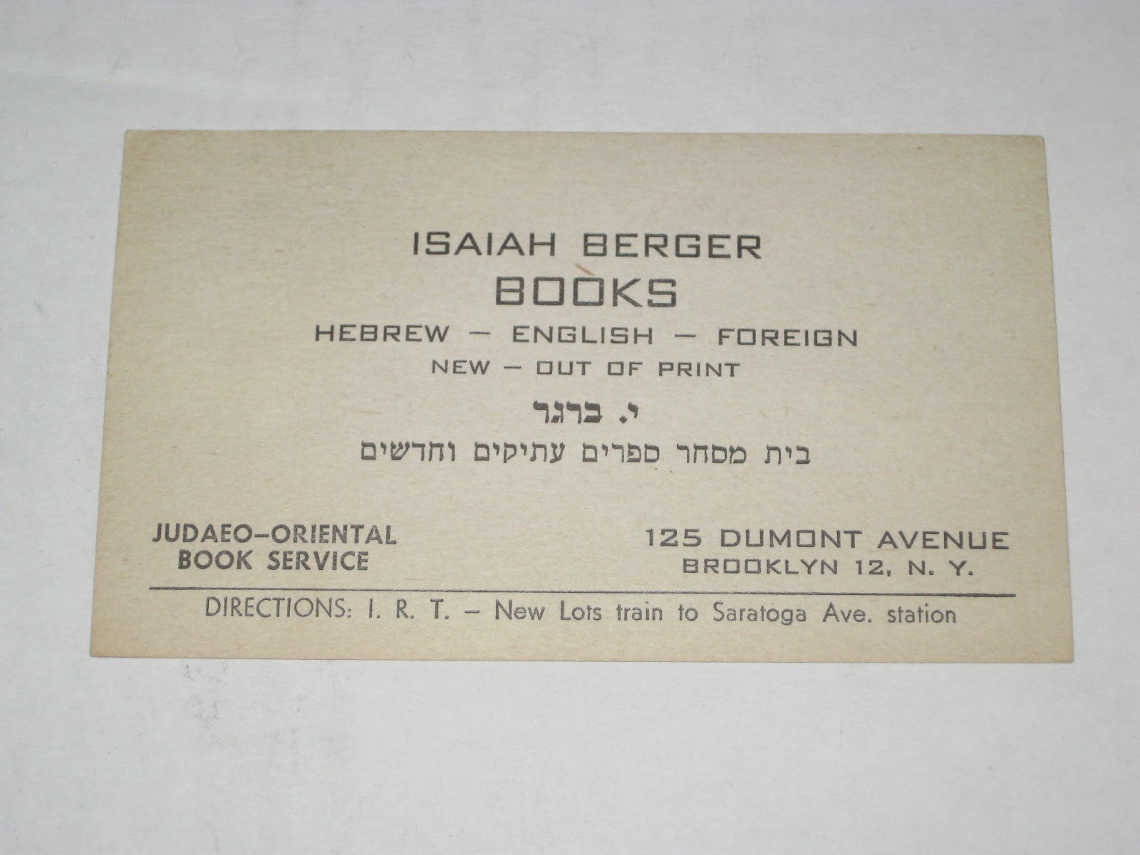 Musings of a Jewish Bookseller: For Posterity the Business Card of ...