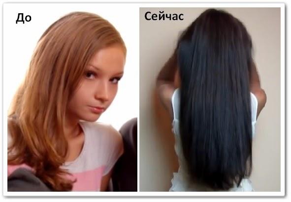 видео урок Как быстро отрастить волосы