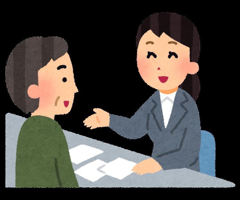 就活サイト、転職会議と就活会議について質問です …