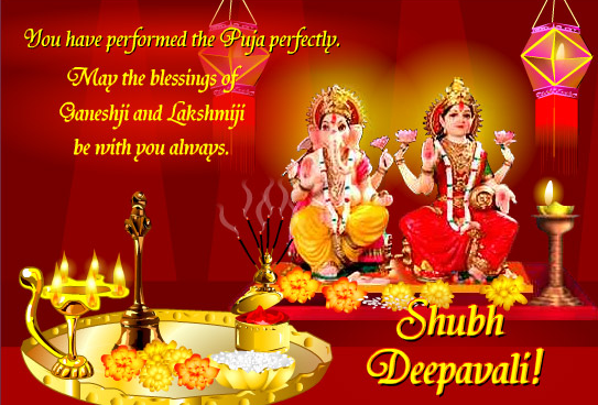 Subh Deepavali