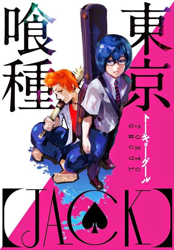OVA Tokyo Ghoul yang mengangkat masa muda Arima Kishou akan tayang Juli 2015