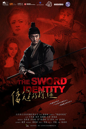 Filme Poster The Sword Identity DVDRip XviD & RMVB Legendado