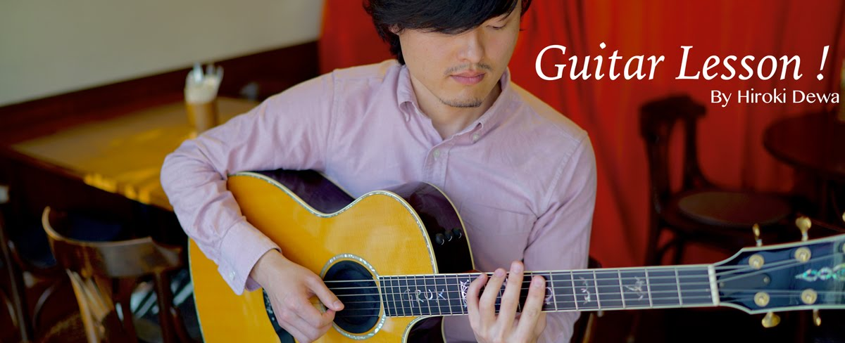 Guitar Lesson! by Hiroki Dewa
