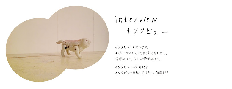 mimiyamamishin-interview
