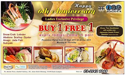 Jogoya Buy 1 FREE 1