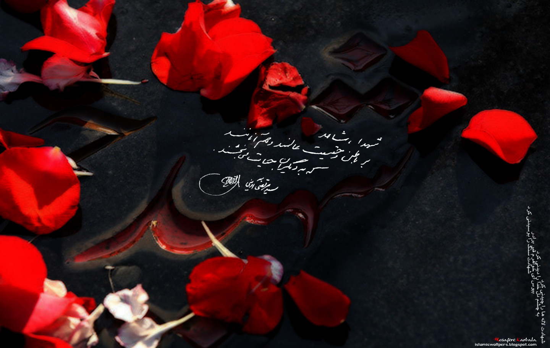 http://3.bp.blogspot.com/-tmW7rmBRXfs/TrcypAPCNsI/AAAAAAAAEkM/Zt0Hr03MyYs/s1600/martyr_by_islamicwallpers.jpg