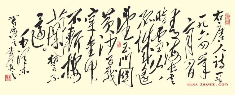 Handwriting Chinese