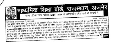 Rajasthan board stse exam