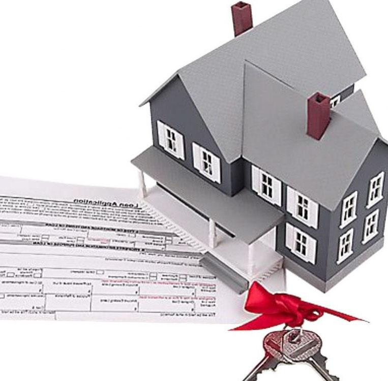 Алистра порядок снятия ипотек с объектов недвижимого имущества понимал