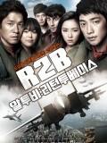 Biệt Đội Tiêm Kích - Soar Into The Sun   R2b: Return To Base (2012)