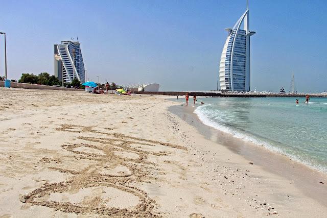 Лучшие пляжи дубая фото