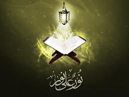 Al-Quran & Hadist Bicara Tentang Nabi Isa Di Akhir Zaman