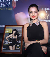 Ameesha Patel unveils latest Special issue of Maxim-2013