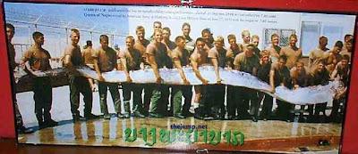 oarfish naga samudera