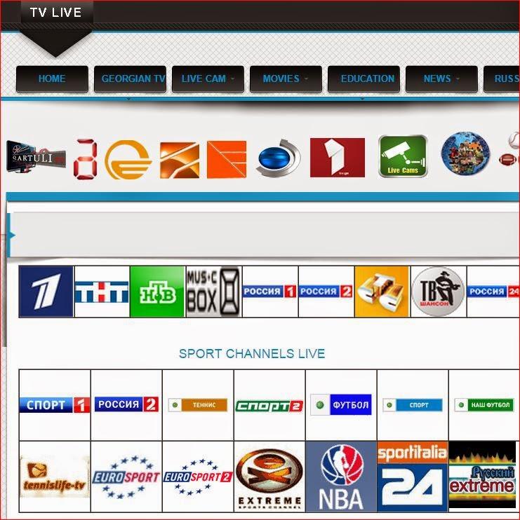 TV ΟΛΑ ΤΑ ΓΕΩΡΓΙΑΝΑ ΚΑΝΑΛΙΑ