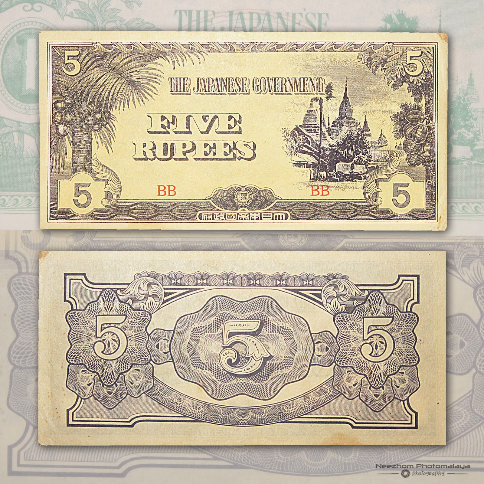 5 Rupee Burma Myanmar paper money 1942 Japanese Occupation