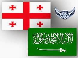 Prediksi Saudi Arabia vs Georgia 30 Mei 2014 Laga Persahabatan