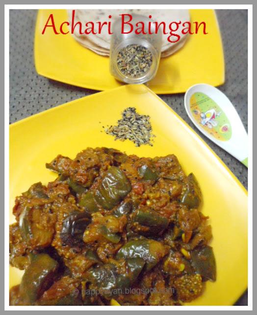 Achari Baingan ~ Eggplant/Brinjals in pickling spices ~ Recipe ...