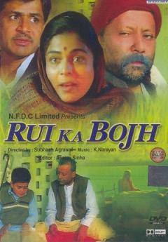 Rui Ka Bojh 1997 Hindi Movie Watch Online