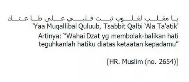 Istiqomah dalam Beribadah islam