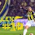 Fenerbahçe Duvar Kağıtları | Fenerbahçe Wallpaper | FB - Fener HD DuvarKağıdı