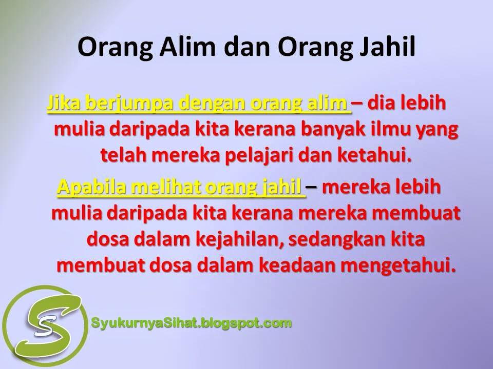 5 Kata-Kata Hikmah Imam Ghazali