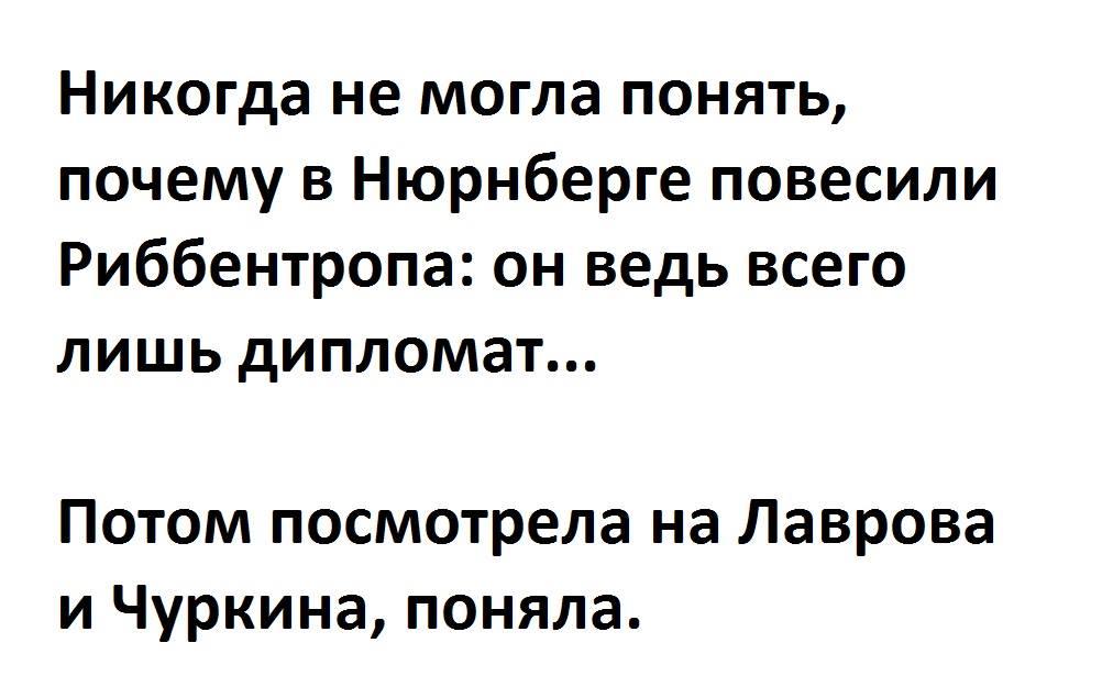 Чуркин заявил, что встреча Совбеза ООН по Крыму была полезной для РФ - Цензор.НЕТ 9330
