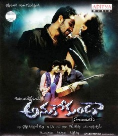 Download Telugu Movie Anukokunda Emjarigindhante MP3 Songs, Free Download South MP3 Songs