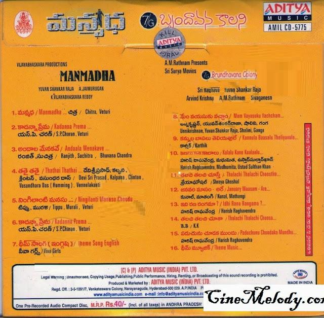 Manmadha 2005