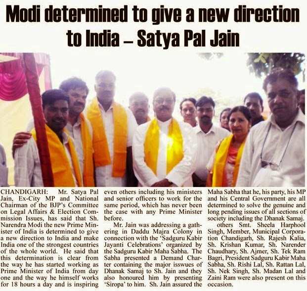 Modi determined to give a new direction to India - Satya Pal Jain