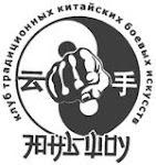 """Сайт клуба """"Юньшоу"""""""
