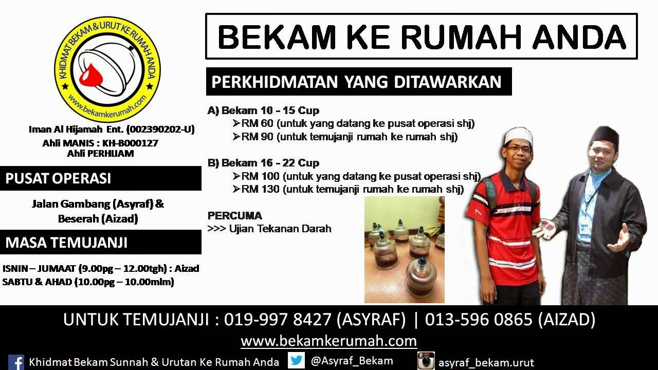 Pusat Operasi Bekam di Beserah Kuantan dan Jalan Gambang, Kuantan