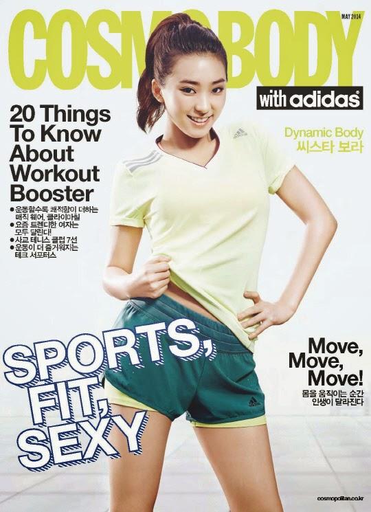 Bora SISTAR - Cosmopolitan Magazine May Issue 2014