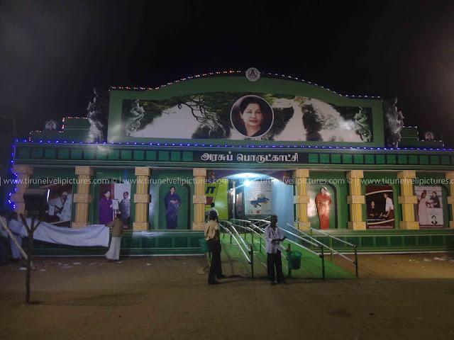திருநெல்வேலி அரசுப் பொருட்காட்சி - © www.tirunelvelipictures.com ©