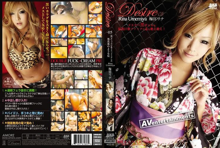 MUD-05 Desire 05 Rina Umemiya