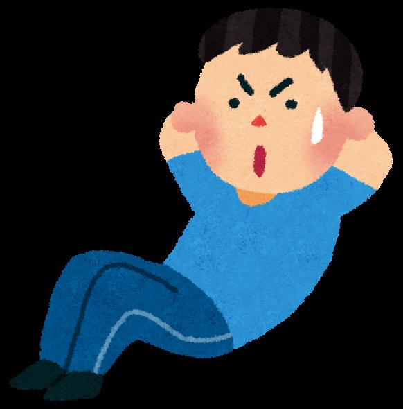 腹筋 筋トレ に対する画像結果