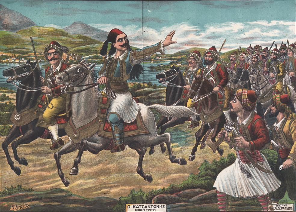 Αποτέλεσμα εικόνας για κατσαντωνης 1821