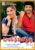 Dollarki Maro Vaipu movie wallpapers-thumbnail-19