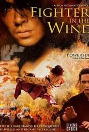Fighter in the Wind: Lucha o muere (2004)