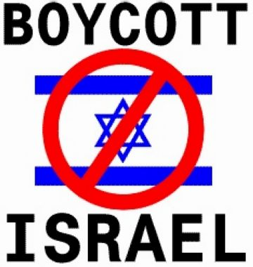 no le des tu dinero a israel
